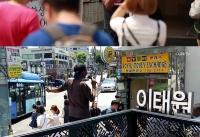 한국을 사랑하는 찬양 사역자' 조셉 붓소