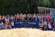 제 5회 GSM 세계선교대회 및 선교사 가족수양회