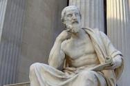 역사의 아버지 헤로도토스