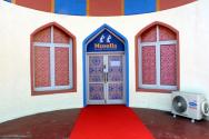 ▲서울시가 운영중인 한 유원지의 '무슬림 기도실' 입구. 오로지 무슬림들만을 위한 기도실이다.