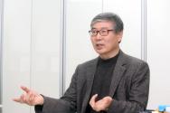 ▲한윤봉 교수