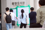 ▲연세대 중앙도서관 앞에 걸린 은하선 씨 강연 관련 대자보를 유심히 읽고 있는 학생들.