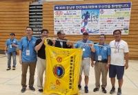 제38회 동남부한인체육대회