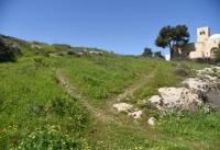 성경의 언덕