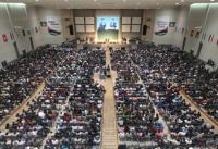 제5회 글로벌 얼라이언스 목회자 국제콘퍼런스
