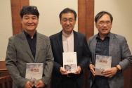 (왼쪽부터) 기자회견을 가진 윤학렬 감독, 최병호 목사, 박상원 목사