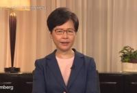 ▲TV를 통해 연설하고 있 는 캐리 람 홍콩 행정장관. ⓒ블룸버그 영상화면 캡쳐