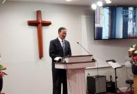 선한사마리아인장로교회 입당감사예배