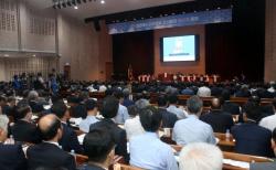 예장 고신 제69회 총회 모습.
