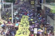홍콩 시위 모습. ⓒ영상 캡처