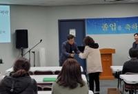 인터콥 2019 하반기 비전스쿨 졸업식