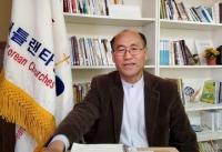 애틀랜타한인교회협의회 신임회장 남궁전 목사