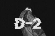 논란이 된 슈가의 믹스테잎 'D-2'.