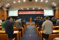 미래통합당 기독인회가 제21대 국회개원감사예배 및 정기총회를 진행하고 있다.