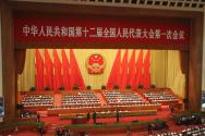 중국 최고입법기관인 전국인민대표대회(전인대) 상무위원회는 30일 폐막한 20차 회의에서 홍콩보안법을 통과시켰다.