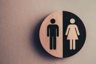 남녀 성별