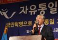 전광훈 목사.