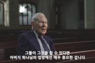 유튜브 채널 TGC 코리아는 얼마전 타계한 고 제임스 패커 박사가 교회 모임의 중요성을 설교한 영상을 게제했다. ©TGC 코리아