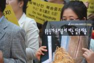과거 개최됐던 중국의 탈북자 강제북송 100일 반대 집회.