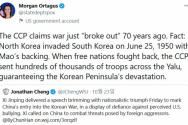 ©모건 오테이거스 미국 국무부 대변인 트위터 캡쳐
