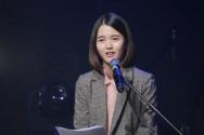 배우 남보라가 온라인으로 진행된 '수상한거리 페스티벌 시즌9'에서 간증했다. ⓒ수상한거리