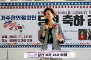 얼마 전 미 남가주 한인 정치인 당선 축하 감사예배에서 감사의 뜻을 전하고 있는 영 김 39지구 연방 하원의원