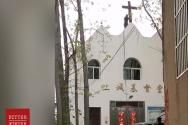 비터 윈터가 유튜브를 통해 지난 6월 중국의 한 교회에 십자가가 철거되는 현장을 공개했다.