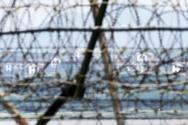 철책선 너머로 보이는 북한의 모습 ©뉴시스