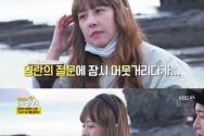 방송인 서정희. ⓒKBS '박원숙의 같이 삽시다' 화면 갈무리