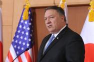 마이크 폼페이오 미 국무부 장관