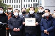 손현보 목사(가운데)가 기자회견을 마치면서 가처분 신청 서류를 들어보이고 있다. ⓒ부산=송경호 기자