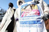 최근 사회적 공분을 일으킨 기독교인 가정의 영아 학대 사망 사건을 규탄하는 시위. ⓒSBS 캡처