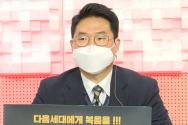 김성중 교수(장신대 기독교교육학, 기독교교육리더십연구소 대표) ©번개탄TV 유튜브