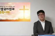 윤학렬 감독이 차바아 시즌2에서 강연하고 있다. ©차바아 유튜브 캡쳐