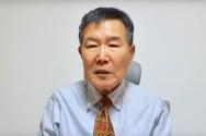 김동호 목사 ©유튜브 '날기새' 영상 캡쳐