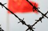 철조망 뒤 중국 오성기 위구르강제수용소
