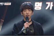가수 이승윤이 오디션 프로그램 '싱어게인-무명가수전'에서 우승한 후 소감을 말하고 있다. (사진출처: 싱어게인 영상 캡쳐)