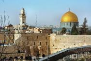 예루살렘 전경. ⓒPixabay