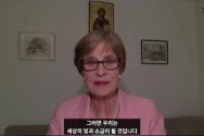가브리엘 쿠비 씨가 19일 유튜브로 생중계된 차바아 시즌2 제10회 강좌에서 '문화혁명을 위한 도구, 차별금지법'라는 제목으로 강연했다.