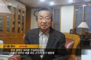 김기동 목사가 성도들에게 해명하는 장면. ⓒSBS 캡처
