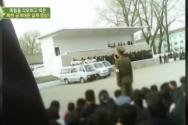 북한의 공개처형 장면. ⓒ채널A 보도 화면