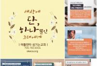 섬기는교회에서 자체 제작한 복음전도를 위한 생명카드