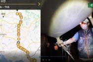 성경을 담은 풍선이 성공적으로 북한에 들어갔음을 보여주는 GPS추적 문서 ©한국VOM 제공