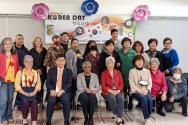제8회 한국의 날 문화행사