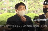 경찰이 박상학 자유북한운동연합 대표를 10일 피의자 신분으로 소환했다. 경찰에 출석하며 입장을 밝히고 있는 박 대표. ⓒ연합뉴스TV 캡쳐