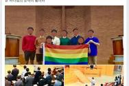 장신대 대학원생과 학부생들이 2018년 장신대 채플실에서 무지개 퍼포먼스를 펼친 후 SNS에 올린 게시물. ⓒSNS 캡쳐