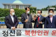 한변과 올인모의 화요집회가 18일 국회 앞에서 진행되고 있다. 이날 태영호 국회의원(오른쪽에서 세 번째)이 참석해 발언했다. ©한변