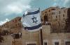 이스라엘 국기