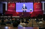 컨퍼런스가 지구촌교회 분당채플 현장에서 제한된 인원이 참석한 가운데 진행되고 있다. 컨퍼런스는 온라인을 통해서도 생중계됐다.