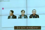 (왼쪽부터) 현재 북한에 억류된 것으로 알려진 김정욱·김국기·최춘길 선교사의 사진. ©연합뉴스 유튜브 영상 캡쳐